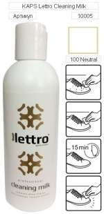 Бальзам - молочко Lettro Cleaning Milk 200ml фото 10096