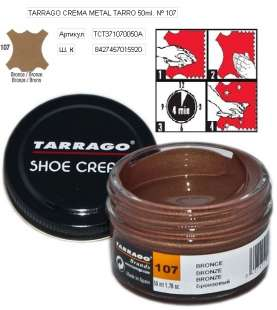 Крем Для Обуви Tarrago Shoe Metallic Cream 50ml фото 8865