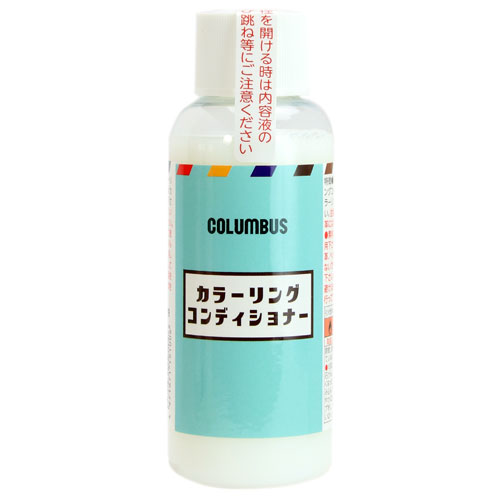 Columbus Coloring Conditioner