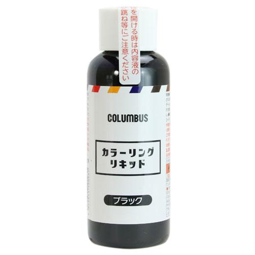 Концентрированные красители на спиртовой основе Columbus Coloring Liquid